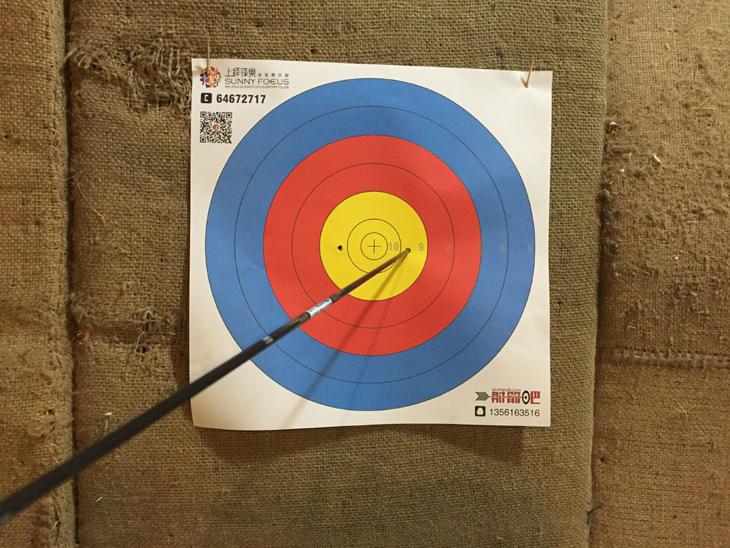 射箭吧射箭器材专卖-反曲弓调箭