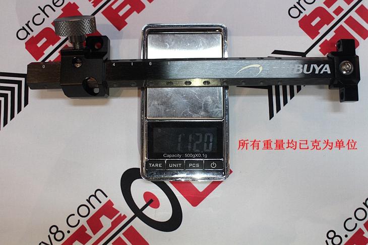 舒博雅瞄架重量