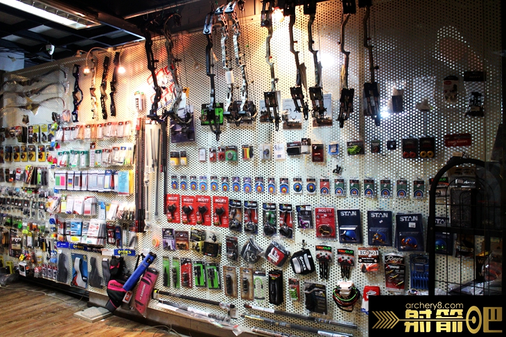 北京射箭吧射箭器材工作室