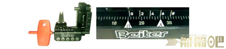 BEITER ARROW REST COMPOUND 贝特 复合弓 射准箭台 钢片箭台