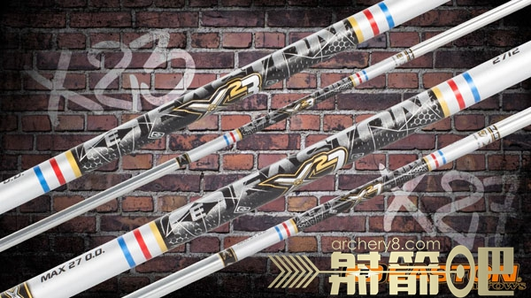 EASTON SHAFT X23 铝箭(裸杆)